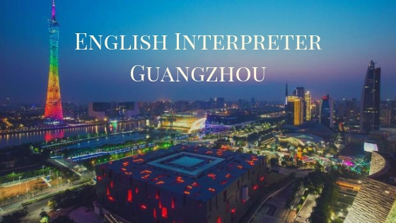 English Interpreter in Guangzhou