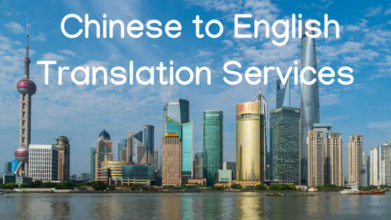What to Consider When Looking for Chinese to English Translation Services
