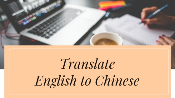 Translate English to Chinese for Chinese Businesses